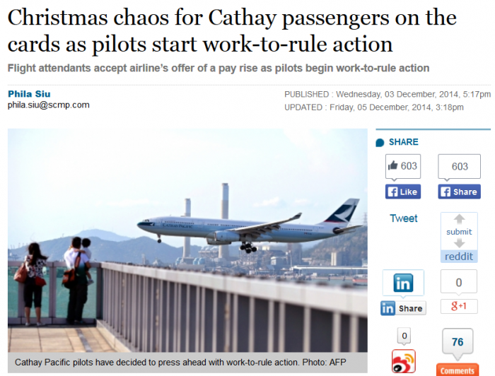 SCMP Cathay Pacific