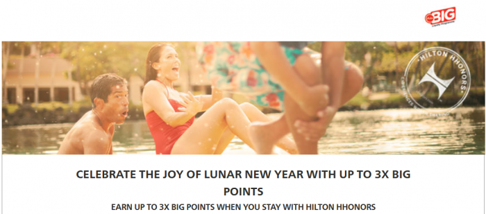 Hilton HHonors AirAsia Big Up To Triple Points January 1 - March 31 2015
