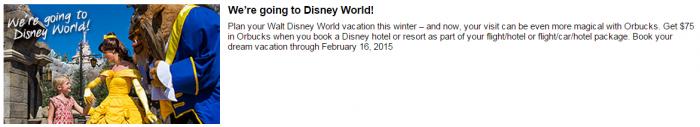 Orbitz Disney $75 Orbucks Promotion