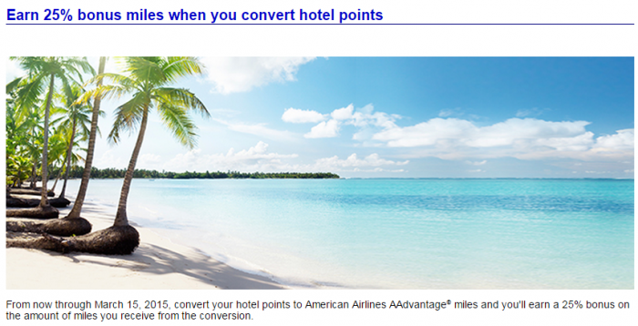 American Airlines 25 Percent Hotel Points Conversion Bonus Winter 2015