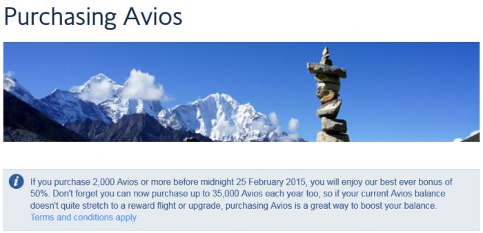 British Airways Purchase Avios 50 Percent Bonus February 2015
