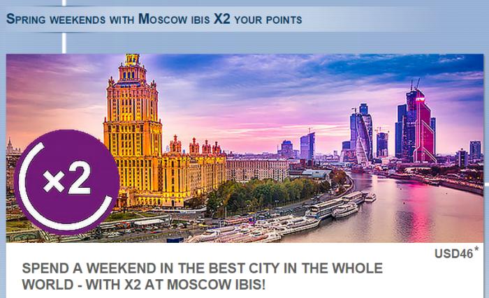 Ibis moscow paveletskaya hotel - 6b