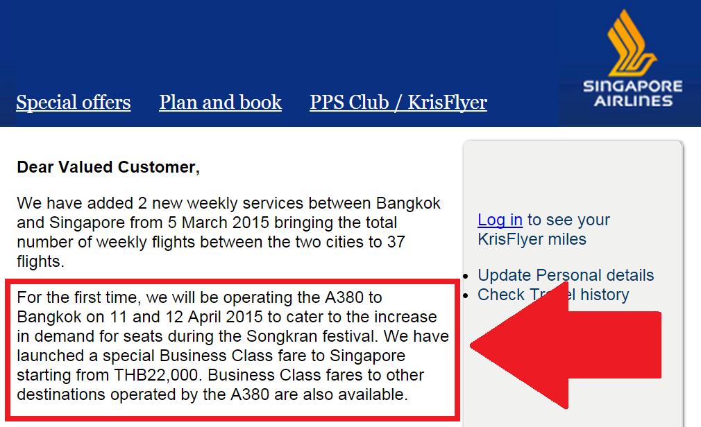 Singapore Airlines A380 SIN-BKK April 11 12, 2015 (Suite ...