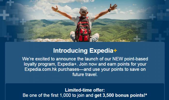 Expedia+ Rewards Hong Kong