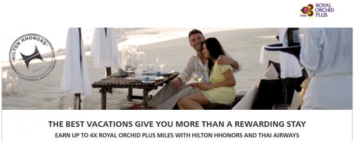 Hilton HHonors Thai Airways ROS Royal Orchid Plus Up To Quadruple Miles June 1 August 31 2015