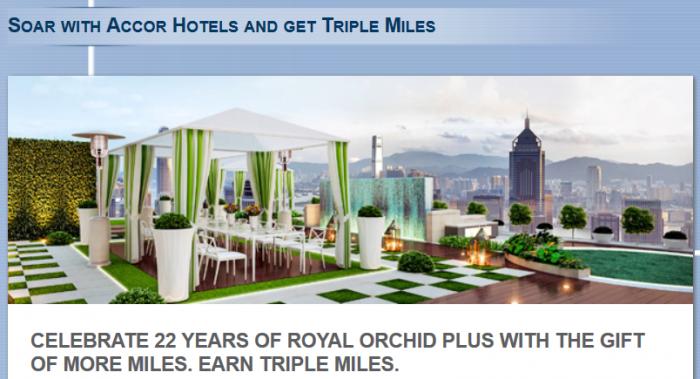Le Club Accorhotels Thai Royal Orchid Plus Triple Miles June 29 August 31 2015