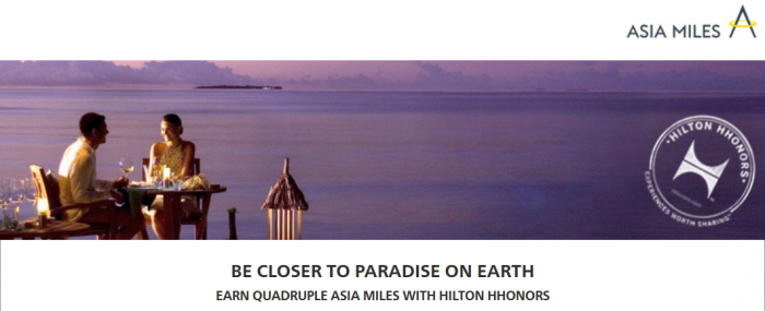Hilton HHonors Cathay Pacific Up To Quadruple Asia Miles August 1 October 31 2015