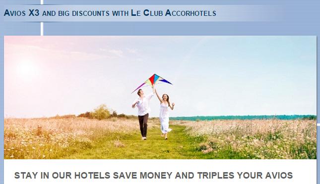 Le Club Accorhotels Iberia Plus Triple Avios August 11 - December 31 2015