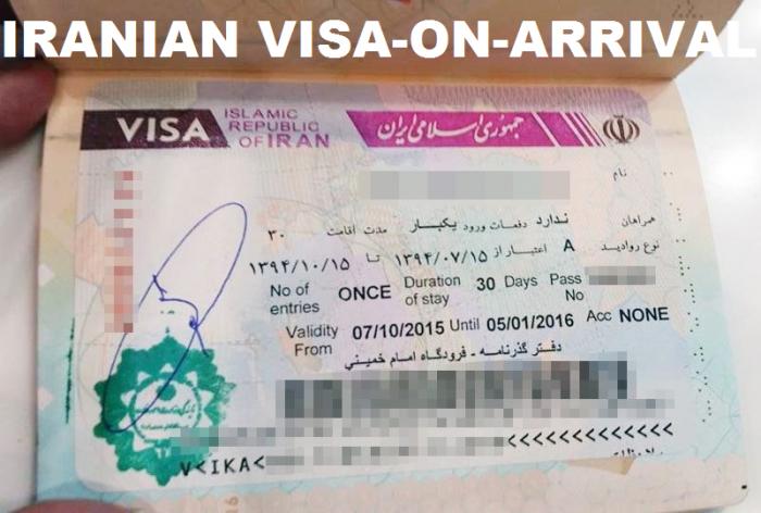 Iranian Visa On Arrival At Tehran Imam Khomeini International Airport Loyaltylobby