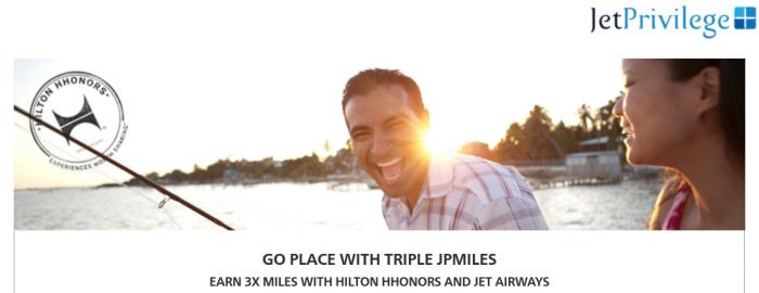 Hilton HHonors Jet Airways JetPrivileve Triple Miles November 1 - January 31 2016