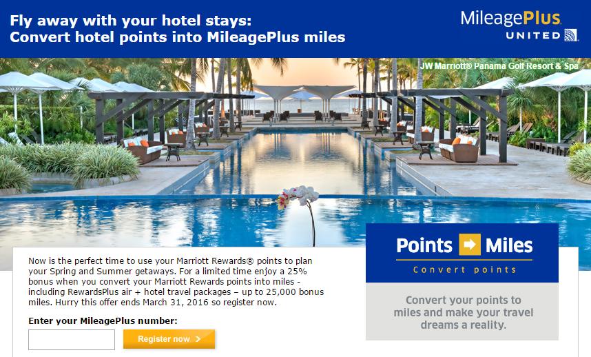 united airlines 25 marriott rewards to mileageplus miles. Black Bedroom Furniture Sets. Home Design Ideas