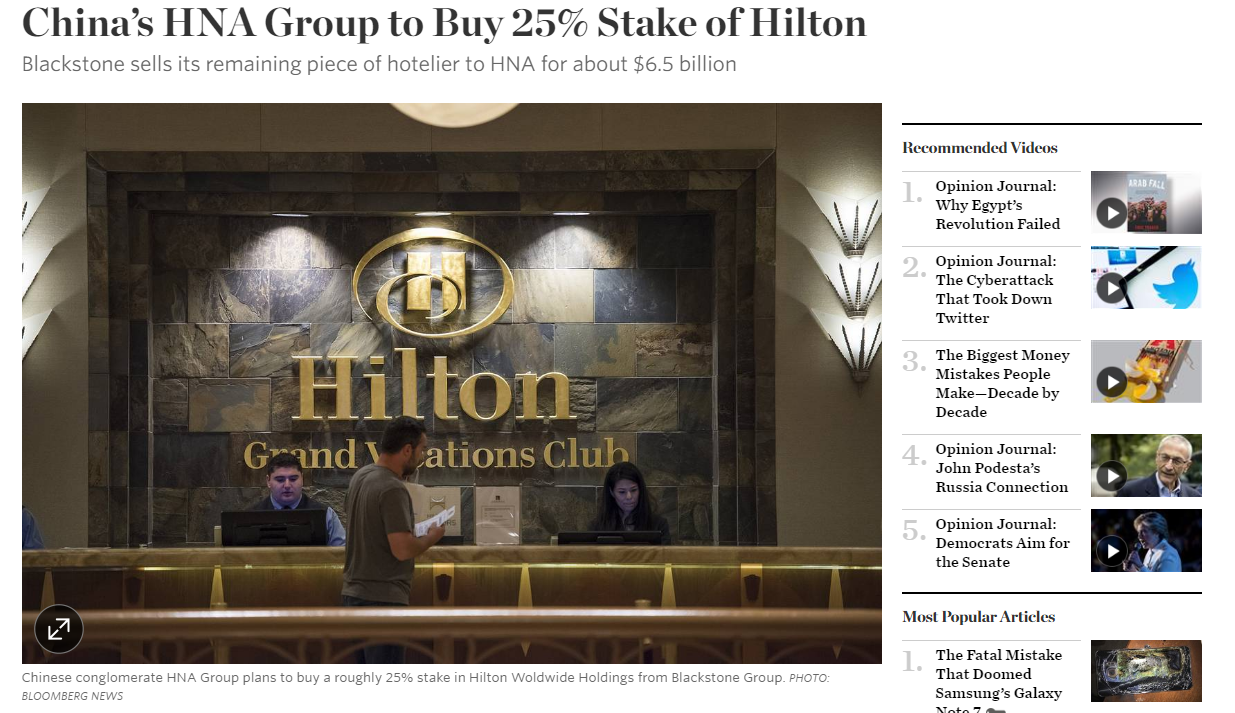 chinese hna buys 25 stake of hilton hotels loyaltylobby. Black Bedroom Furniture Sets. Home Design Ideas