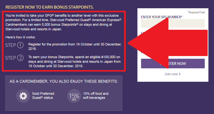 spg-amex-japan-5000-bonus-starpoints-october-19-december-31-2016-details
