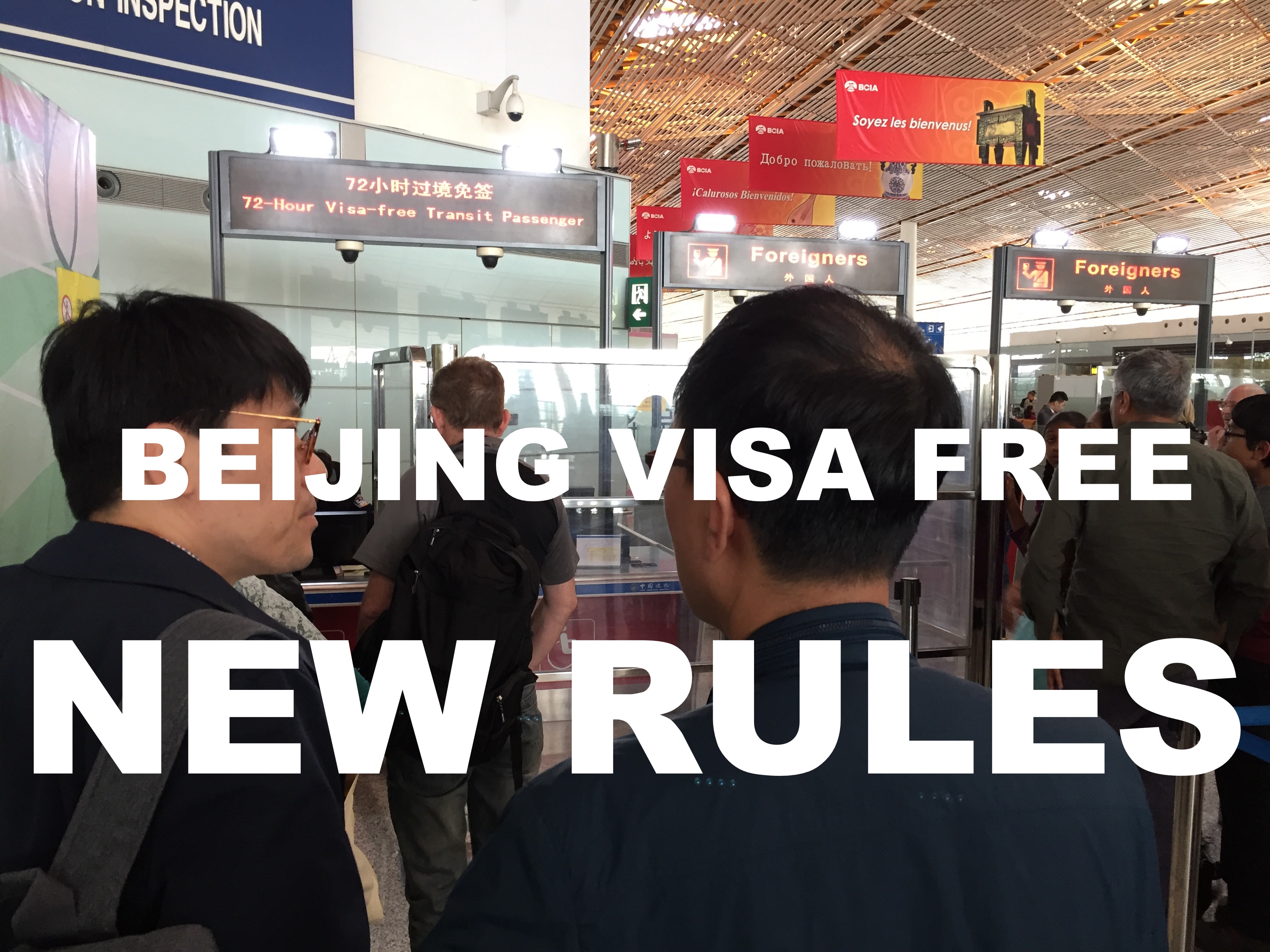 New Regulations For 72 Hour Visa Free Transit In Beijing ... on application meaning in science, application to be my boyfriend, application to date my son, application to join a club, application insights, application error, application template, application for scholarship sample, application to join motorcycle club, application to rent california, application service provider, application approved, application trial, application for rental, application for employment, application in spanish, application database diagram, application cartoon, application submitted, application clip art,