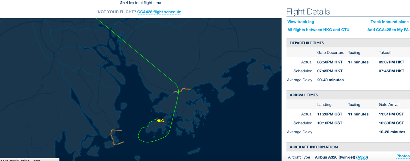 Air China Flight Ex Hong Kong Instructed To Immediately Accelerate ...