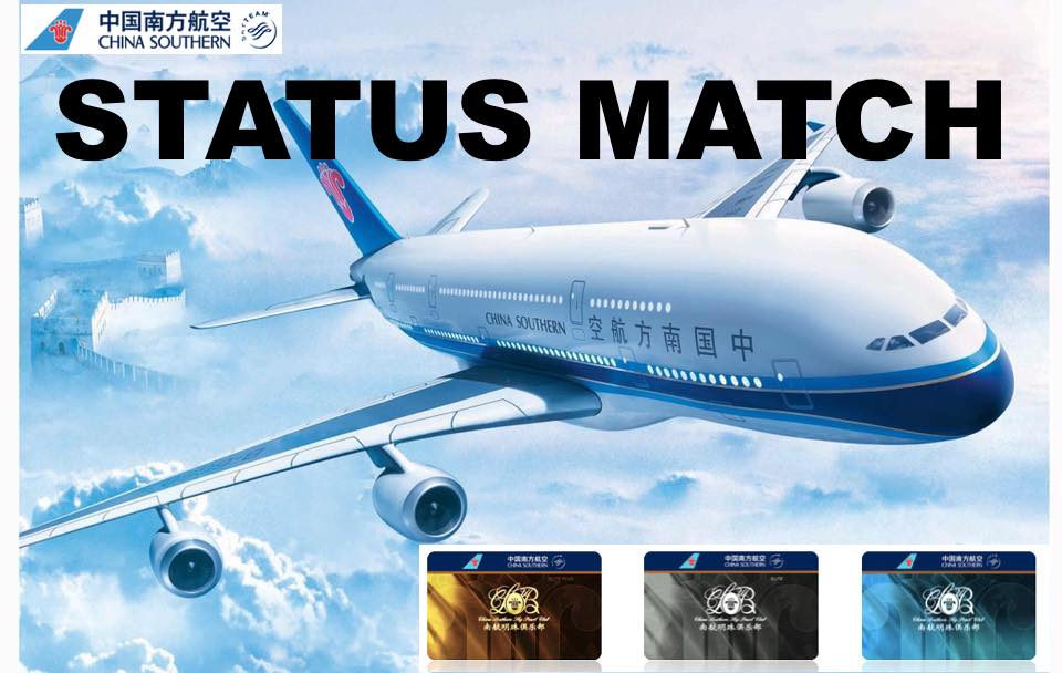 China Southern Skypearl Elite Status Match Promotion For