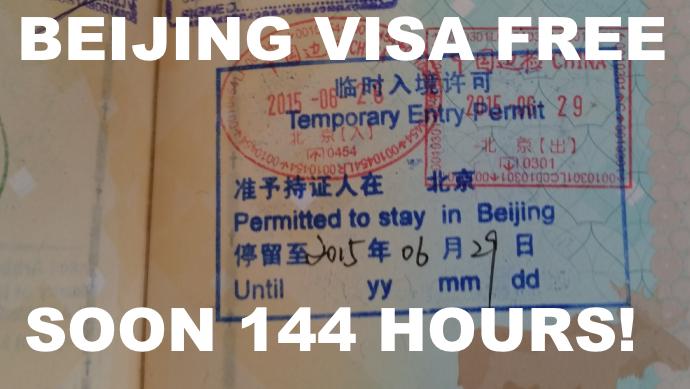 visa free transit facility singapore for chinese