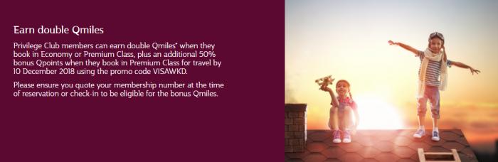 Qatar Airways Double Qmiles + 50% Qpoints Bonus For VISAWKD Bookings February 16 – 18, 2018