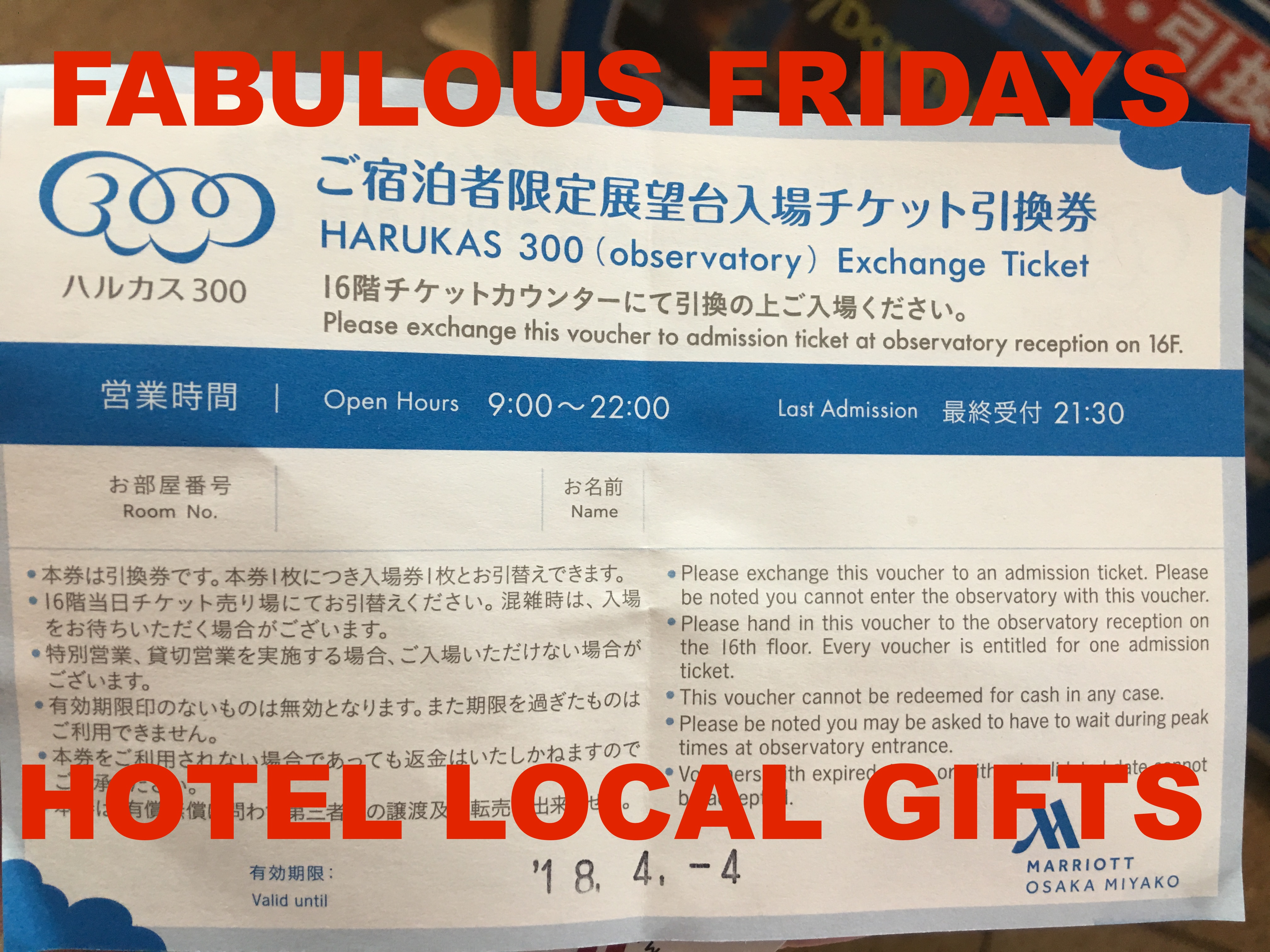 Fabulous Fridays Complimentary Local Attraction Tickets As Gifts Japan Et Ticket Kyoto Tower Adult Is Inside The Harukas 300 Building Tallest In Guests Receive A Observatory Valued At Jpy 1500 Per