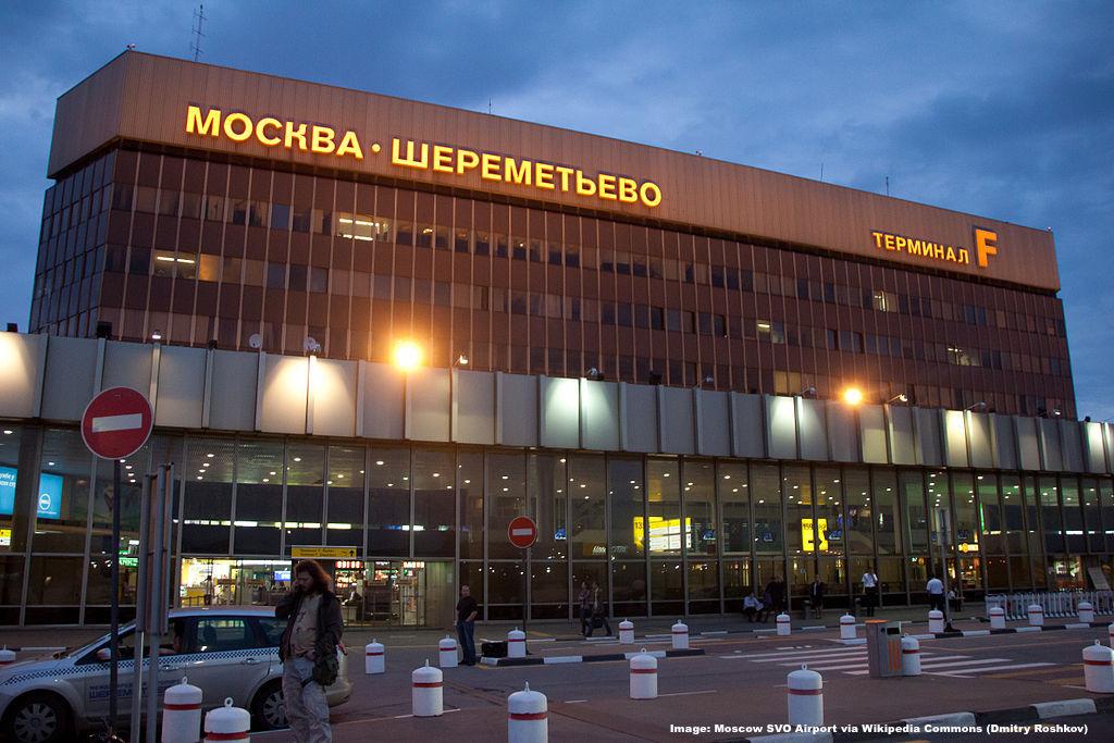 Svo Airport Hotel