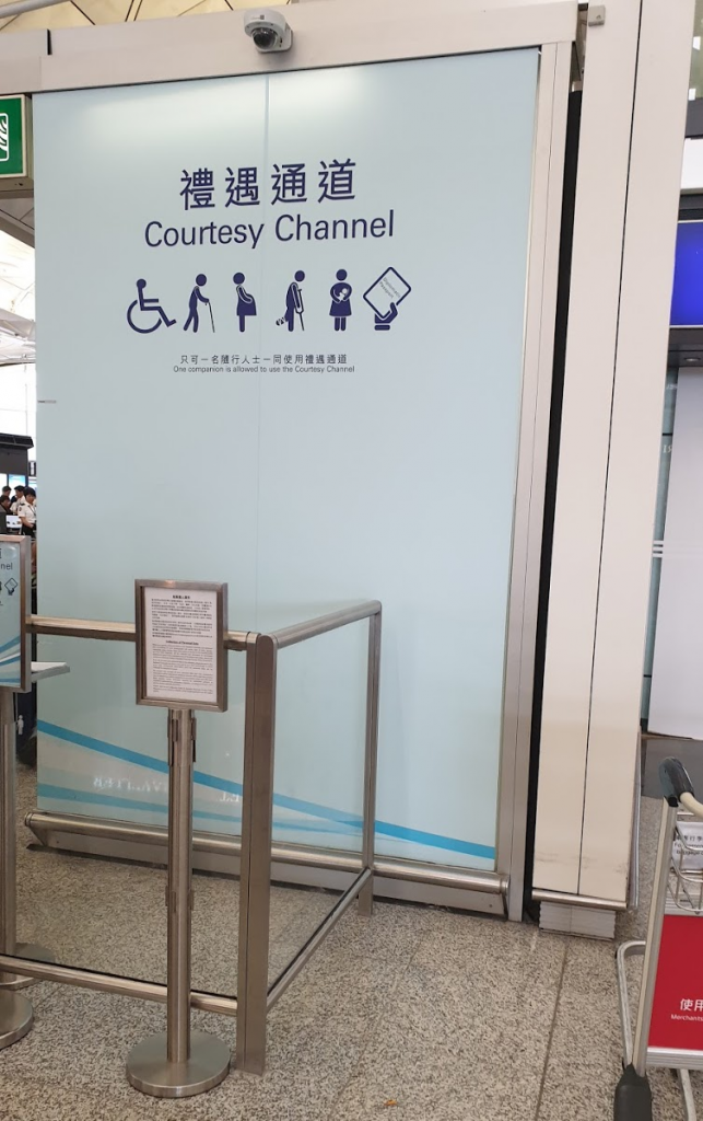 Cathay Pacific Courtesy Channel Entrance