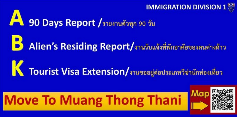 Overwhelmed Immigration Office In Bangkok Outsources Visa Extensions Residence Reporting To Off Site Building Loyaltylobby