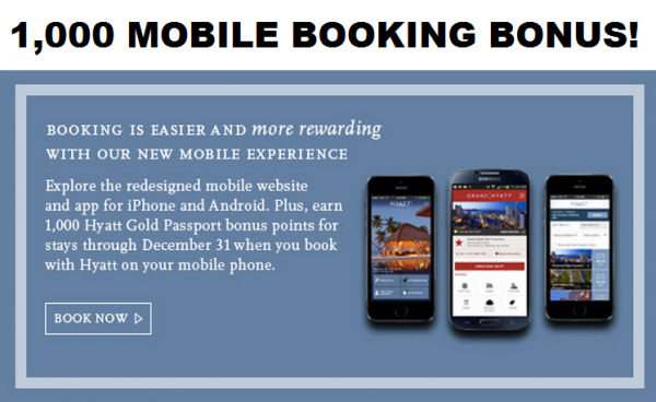 Hyatt gold passport mobile promo 1 000 bonus points for - Bonus mobile ...