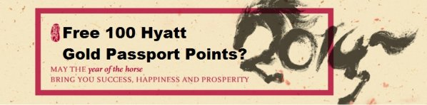 free 100 hyatt gold passport points targeted loyaltylobby. Black Bedroom Furniture Sets. Home Design Ideas